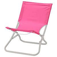 Пляжный стул IKEA HÅMÖ