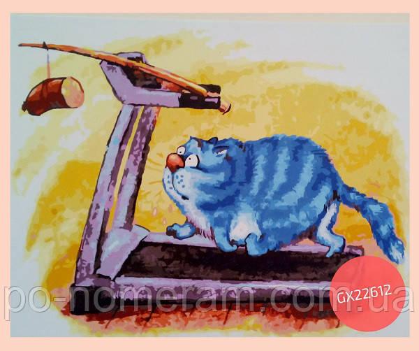 Раскраска по номерам синий кот