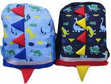 "Рюкзак дитячий тканинний ""Динозавр"""