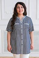 Женская хлопковая рубашка в клетку Армина темно-синяя / размер 56,58,60,62