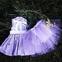 Детское нарядное платье-трансформер SUNROZ MiniSize со съемной фатиновой юбочкой Сиреневый