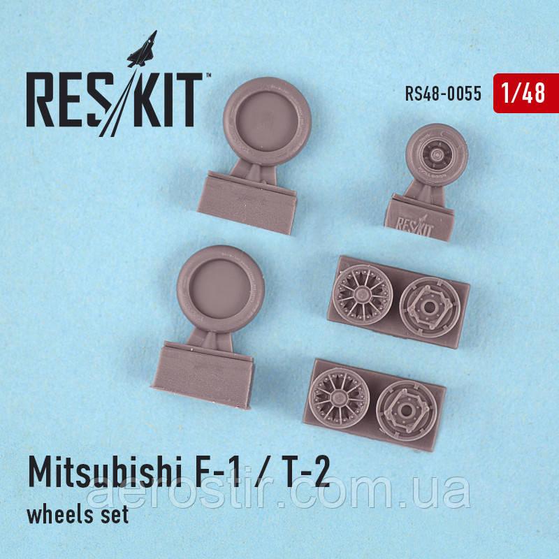 Mitsubishi F-1 / T-2 wheels set 1/48  RES/KIT 48-0055