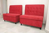 Диванчики в офиc 2 шт (Красные), фото 1