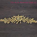 Диадема под золото с подвеснымы камнями, корона, тиара, высота 8,5 см., фото 2