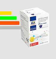 Тест полоски для глюкометра Бионайм GM110,GM300 - Bionime Rightest GS300 #25