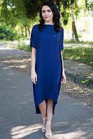 Синее платье AVALINA