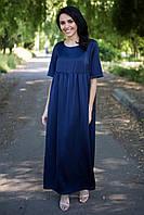 Синее платье AJSI