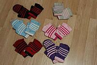 Детские перчатки - варежки. 6 - 8 лет