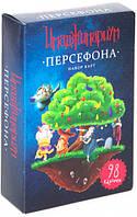 Имаджинариум Персефона (Imadjinarium) (дополнение) настольная игра