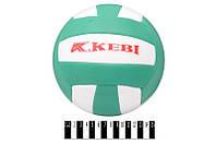 """Мяч  волейбольный """" KEBI"""" KEPAI ( прошит. нейлон. нитками) /50/"""