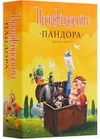 Имаджинариум Пандора (Imadjinarium) (дополнение) настольная игра