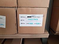 Бумага для сублимационной печати 1,4м*100м, плотность 100грамм