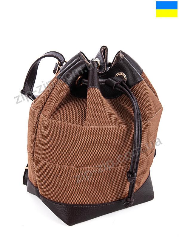 Рюкзак искусственная кожа-текстиль!