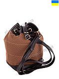 Рюкзак искусственная кожа-текстиль!, фото 2
