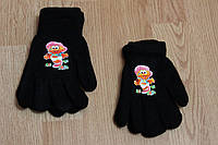 Детские перчатки на флисе. 3 - 9 лет