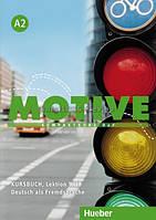 Немецкий язык | Motive | Kursbuch, A2. Учебник (9-18) | Hueber