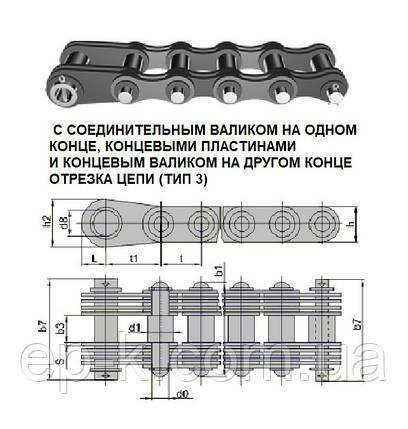 Цепи грузовые пластинчатые G 25-3-25, фото 2