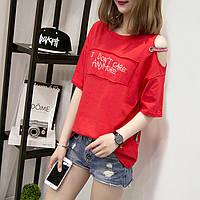 Женская свободная футболка I don't care anymore красная