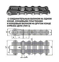 Цепи грузовые пластинчатые G 40-3-30