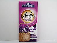 Освежитель-антимоль для шкафа General Fresh (лаванда) 2 шт