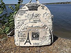 Рюкзак  женский Льняной (ранец)