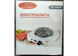 Плита спиральная WIMPEX HP WX-100B 1000W