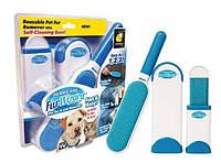 Щетка для удаления шерсти животные Reusable Pet Fur Remover With Self-Cleaning Base (Блистерная упаковка)