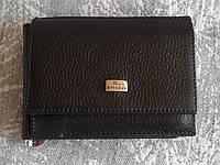 1ac6efc31678 Кожаный зажим для денег в Запорожье. Сравнить цены, купить ...