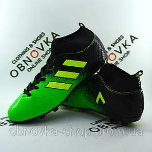 Футбольные сороконожки оптом и в розницу (аналог Nike Mercurial ... d583f598d29
