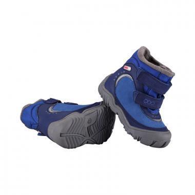 Ботинки зимние Reimatec Alad 569113 (13-14)