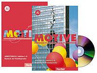 Немецкий язык | Motive | Kursbuch+Arbeitsbuch+CD, A1. Учебник+тетрадь (1-8) | Hueber