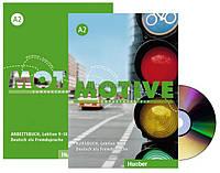 Немецкий язык | Motive | Kursbuch+Arbeitsbuch+CD, A2. Учебник+тетрадь (9-18) | Hueber