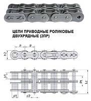 Цепи 2ПР 15,875-4540 (ISO 10В-2)