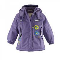 Куртка зимняя Reimatec Vivant 511019B (11-12)