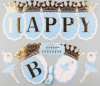 """Гирлянда """"Happy Birthday Балерина"""", голубая, 3.5 м"""