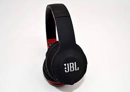 Беспроводные наушники JBL S300