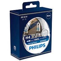 Philips H4 Racing Vision +150% (12342RVS2) Box