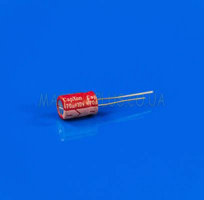 Полярный конденсатор 470mf 10V