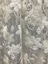 Тюль фатин кремовая IST, фото 3