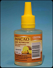 Масло для кутикулы с запахом ананаса