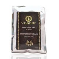 Chandi - Чёрная хна для тату менди - 100 гр ( EDP40809 )