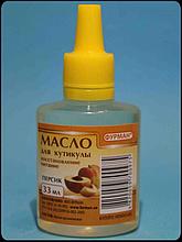 Масло для кутикулы с запахом персика