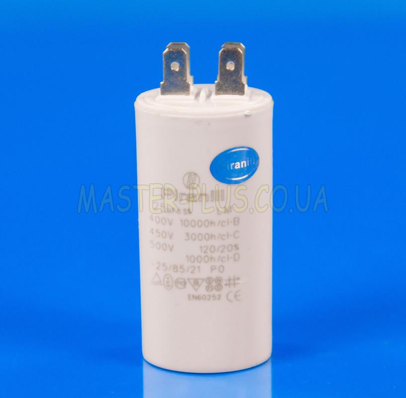 Пусковой конденсатор для СМА 25 Mf 450V