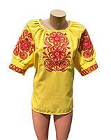 Потребительские товары  Блузка вишиванка в Украине. Сравнить цены ... 88858bdb5f0cd