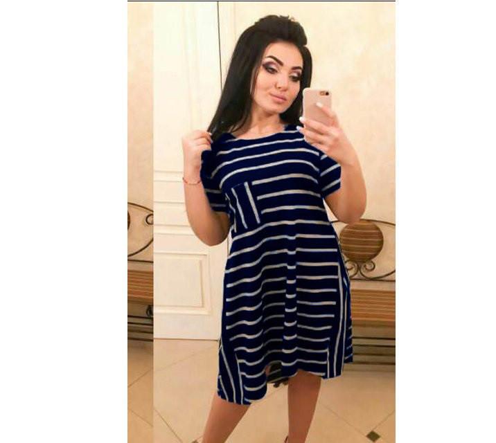 Платье синее в полоску 48-50,52-54р.