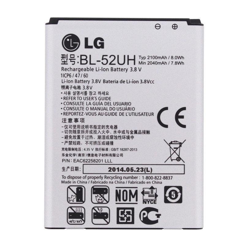 LG BL-52UH аккумуляторная батарея 2100mAh для LG D280 Optimus L65, D285 Optimus L65 Dual SIM