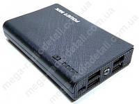 PowerBank 4x18650 5V 1A2A 4xUSB