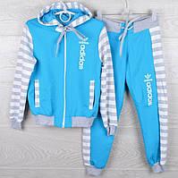 """Спортивный костюм детский """"Adidas реплика"""" 3-4-5-6 лет. Голубой. Оптом"""