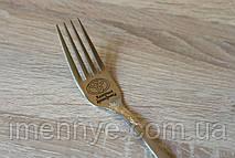 Оригинальная столовая вилка с гравировкой под заказ