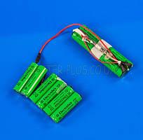Аккумулятор для пылесоса Electrolux 4055132304